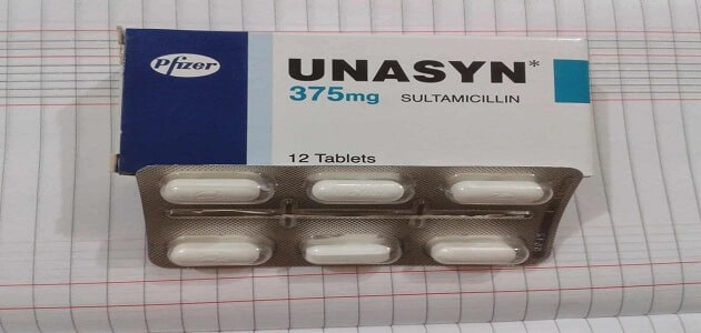 Benefits of taking a 375 ml Unacine injection into the holder
