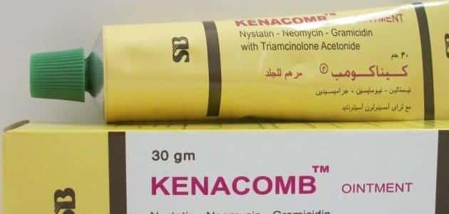 فوائد مرهم كينا كومب لحساسية جلد الاطفال