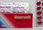 كم مرة يمكن استخدام حقن واقراص نيوروفيت في الاسبوع