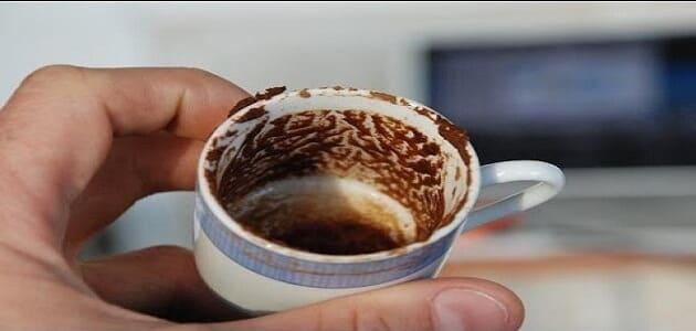 مخاطر وأضرار قراءة الفنجان على الإنسان