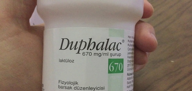 معلومات عن دواء دوفلاك Duphalac بالتفصيل