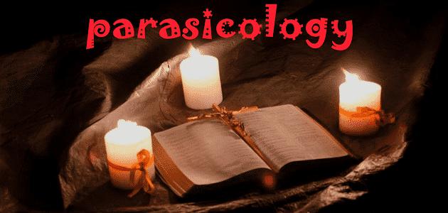 معلومات عن علم الباراسيكولوجي والظواهر العقلية الخارقة