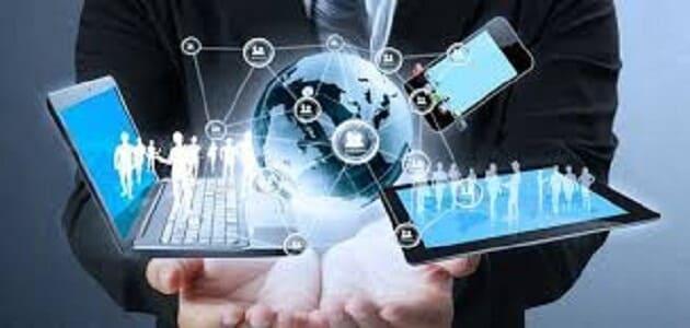معلومات عن مجالات تقنية المعلومات واهميتها