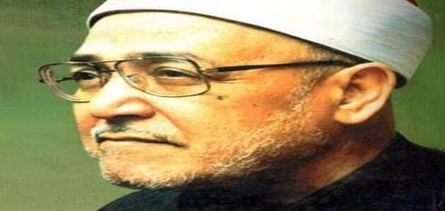 نبذة مختصرة عن أهم مؤلفات الشيخ محمد الغزالي