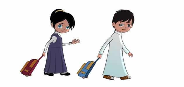 نصائح عن اختيار مواصفات الحقيبة المثالية للمدرسة