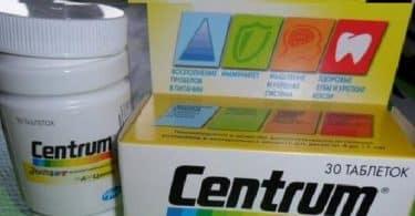 4 فوائد تناول حبوب فيتامين سنتروم للرجال والسيدات