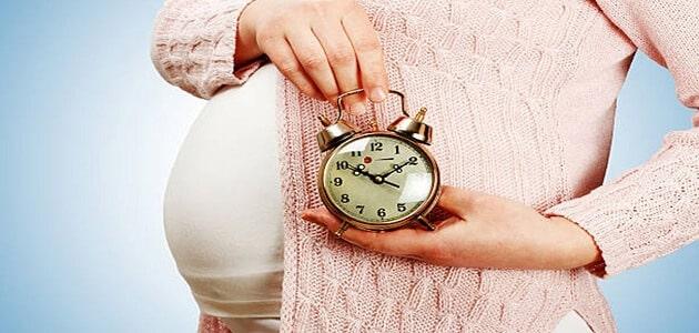 5 علامات لنزول الجنين في الحوض في الشهر التاسع للبكريه