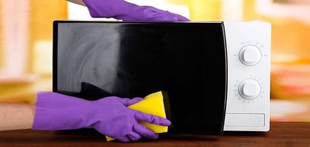 7طرق لتنظيف جهاز الميكروويف سهلة وبسيطة