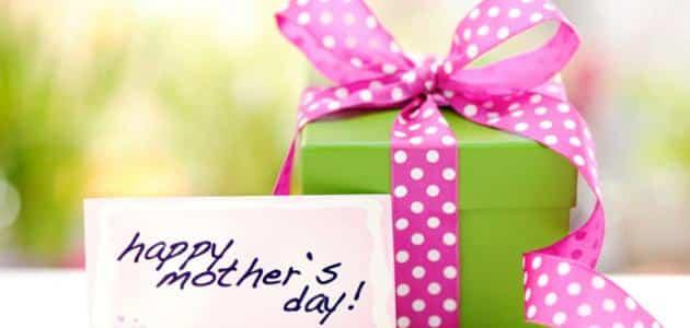 d6e84b9ee 7 أفكار لأفضل هدايا عيد الأم لحماتك   معلومة ثقافية