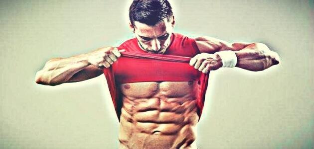 8 طرق تساعد في ظهور وإبراز عضلات البطن في 30 يوم