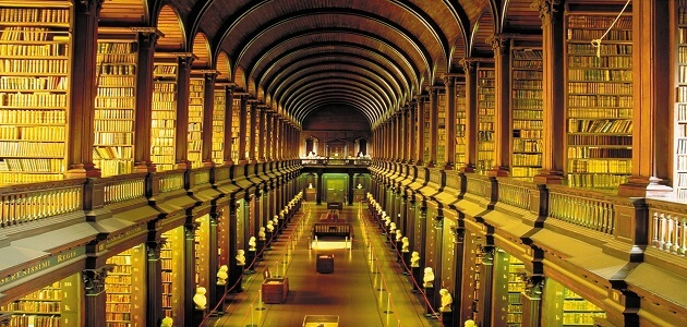 The most famous libraries in the Islamic world