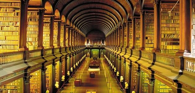 أشهر المكتبات في العالم الإسلامي