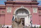 اجمل نافذة تراثية لمتحف الشمع بالصور