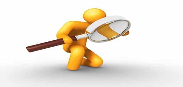 تعريف مصادر المعلومات على شبكة الإنترنت