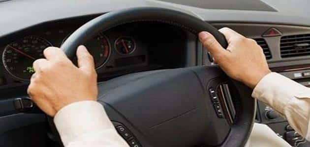 تفسير حلم أقود سيارة وأنا لا أعرف القيادة