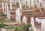 تفسير حلم المقابر