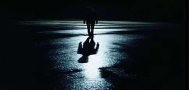 تفسير رؤية المكان المظلم في المنام