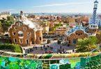 حديقة جويل اروع واكبر حديقة حيوان في العالم