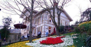 كيفية الذهاب الي حديقة اميرجان المليئة بالالوان