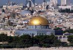 ما الآثار المشهورة في مدينة فلسطين