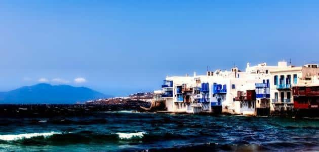 what the cost of tourist travel to the city of mykonos