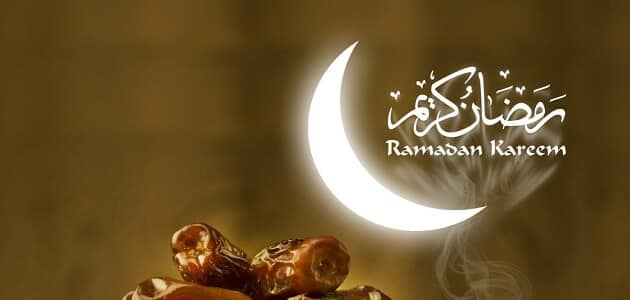 أنواع المفطرات في شهر رمضان