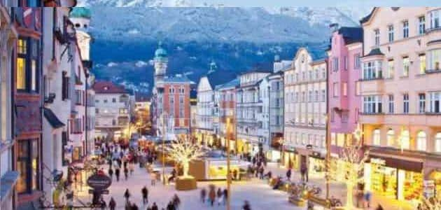 The most beautiful tourist places in Innsbruck