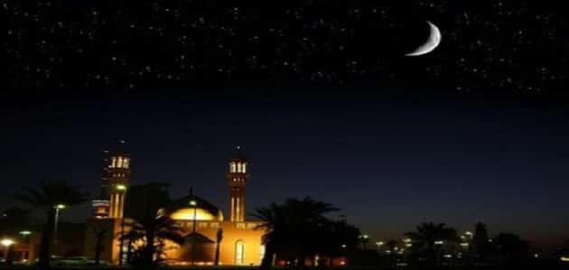 افضل وقت يستجاب فيه الدعاء في رمضان