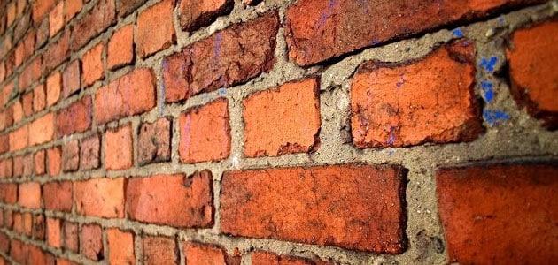 تفسير رؤية الجدار والحائط في المنام