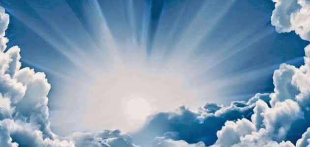 تفسير رؤية السماء في المنام