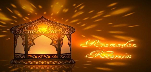 دعاء اليوم الأول من شهر رمضان