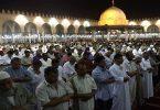 دعاء دخول شهر رمضان مكتوب