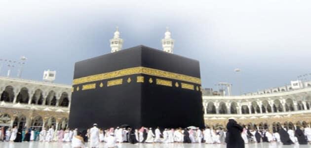 دعاء رمضان اللهم بلغنا رمضان مكتوب