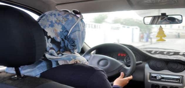 رؤية المرأة تقود سيارة في المنام