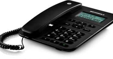 معرفة فاتورة التليفون الأرضي من المصرية للاتصالات بالاسم والرقم أو بالاسم فقط