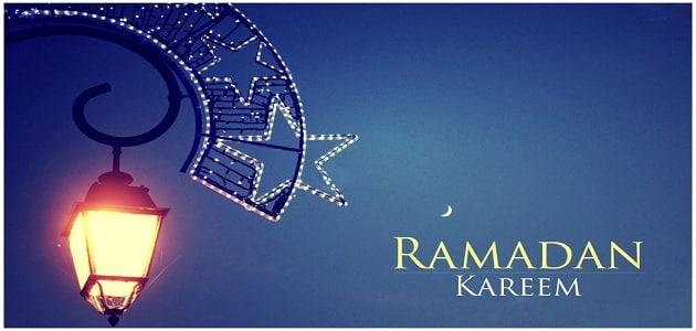 فضائل شهر رمضان بالتفصيل