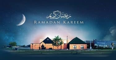 فضل شهر شعبان والاستعداد لشهر رمضان