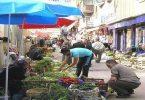 كيفية التسوق في السوق الشعبي بأزميت تركيا
