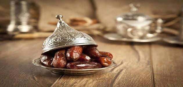 كيفية المحافظة على صحتك في رمضان