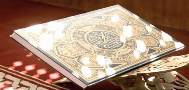 كيفية ختم القرآن في رمضان