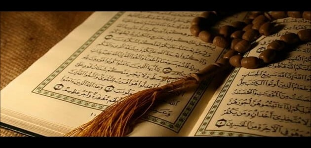 كيفية ختم القران مرتين في شهر رمضان