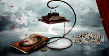 كيفية نية صيام رمضان
