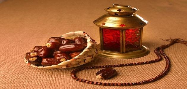 كيف استغل شهر رمضان