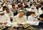 كيف نقضينهار رمضان