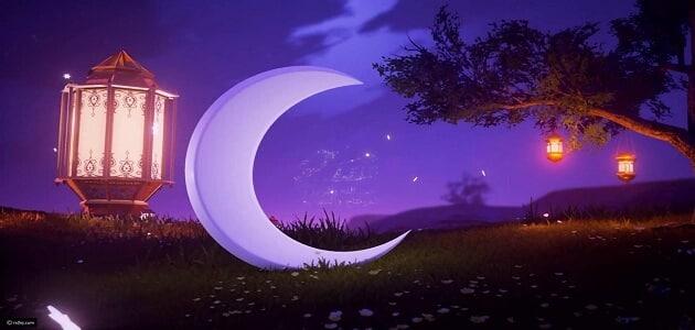 لماذا فرض الله الصيام في شهر رمضان؟