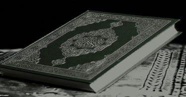 ما أثر ختم القرآن في رمضان