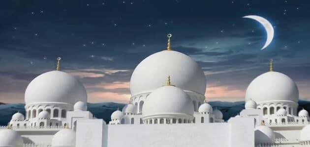نصائح مهمة في رمضان