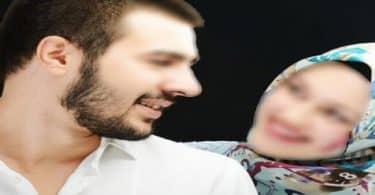 هل يجوز تقبيل المرأة في رمضان