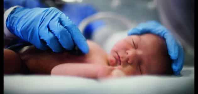 أعراض الولادة في الشهر التاسع بالتفصيل
