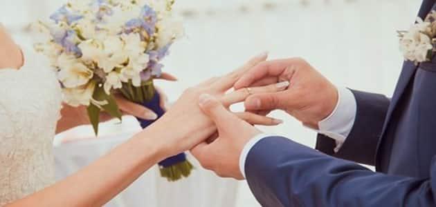 تفسير حلم الزواج للعزباء من شخص مجهول | معلومة ثقافية